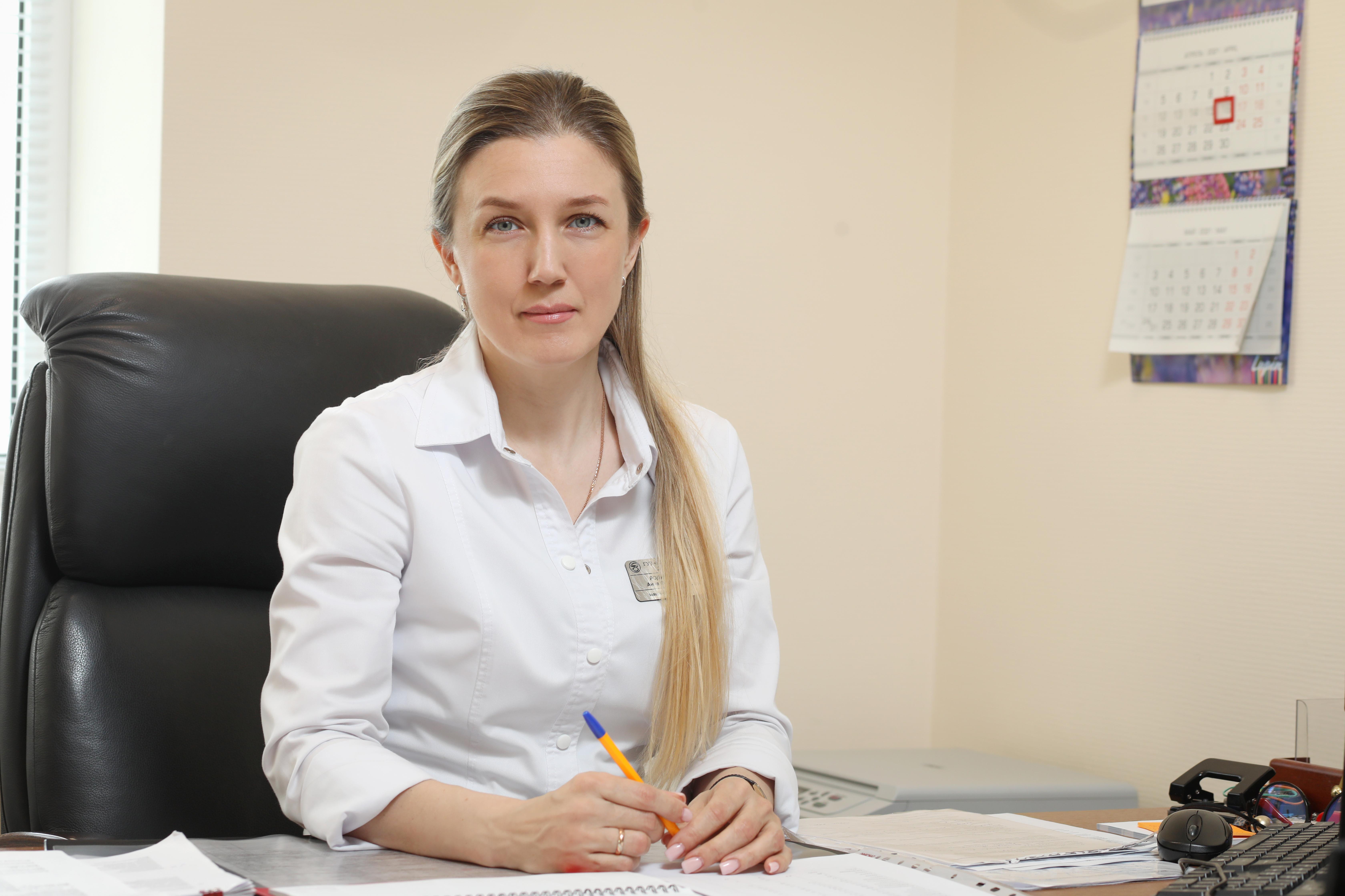 Родионова Анна Федоровна