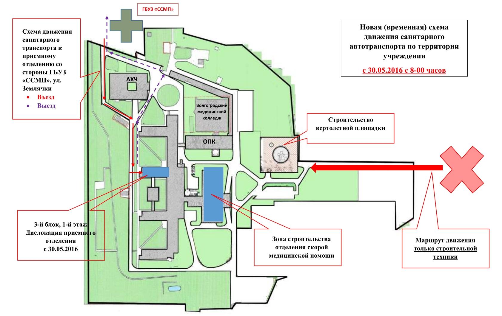 Волгоград 15 больница схема